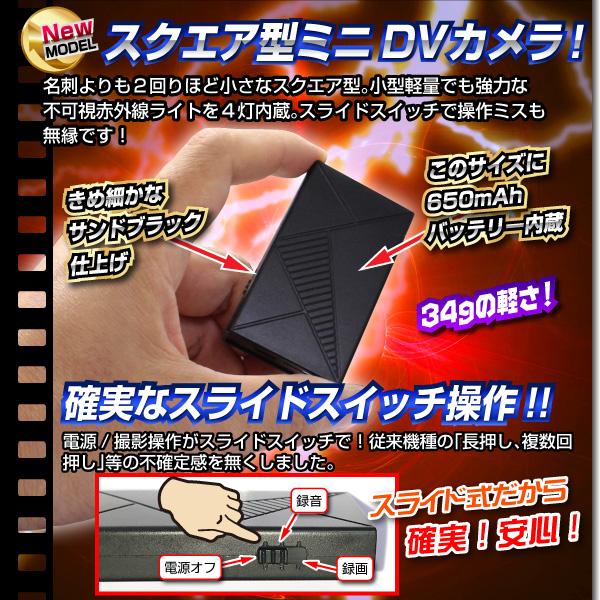 匠 ミニDVカメラ(匠ブランド)『Magic-Box』(マジックボックス)