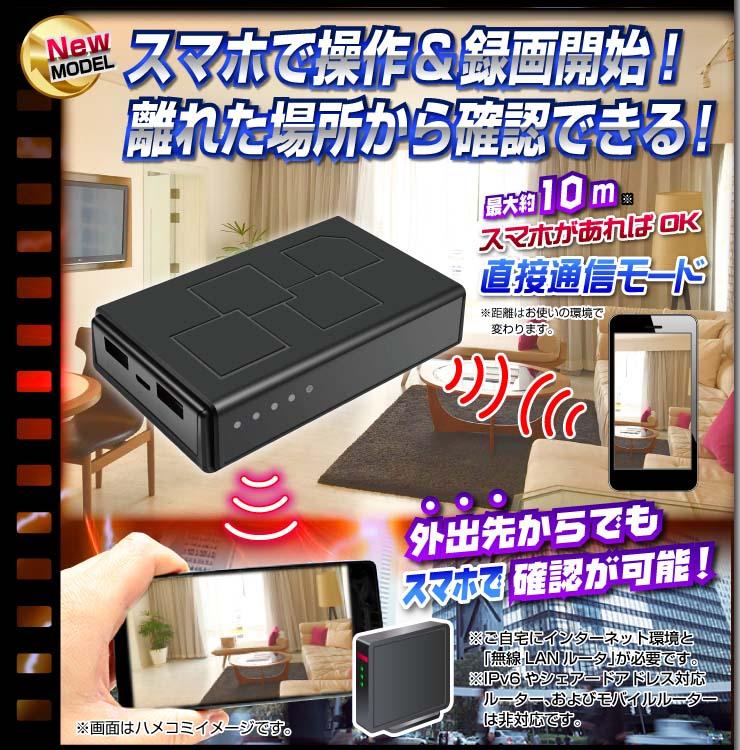 充電器型ビデオカメ(匠ブランド)『Power Bank Phantom』(パワーバンク ファントム)