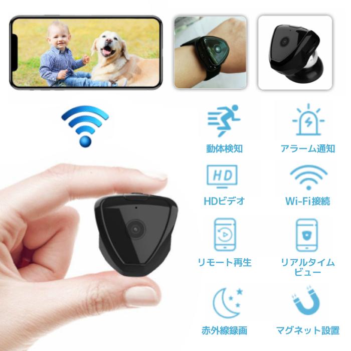 Wi-Fiトイデジカメラ『SL035』(エスエル035)