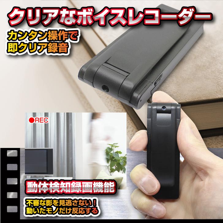 【小型カメラ】(匠ブランド)クリップ型ビデオカメラ L011