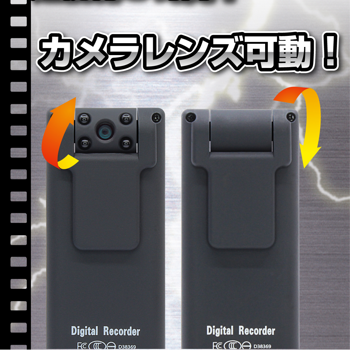 【小型カメラ】クリップ型ビデオカメラ「Magroller」マグローラー