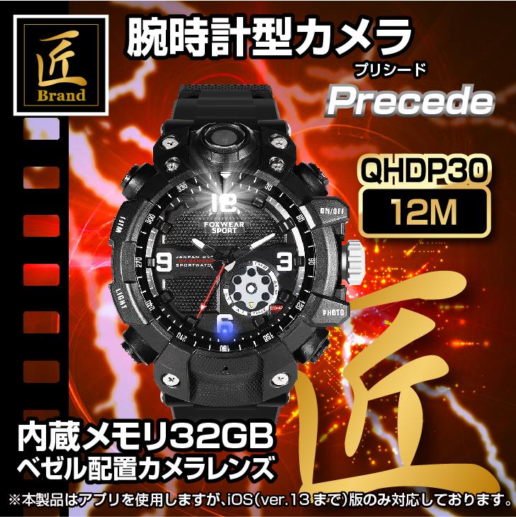 匠ブランド製品は全て日本国内で検品&日本語マニュアル付です。