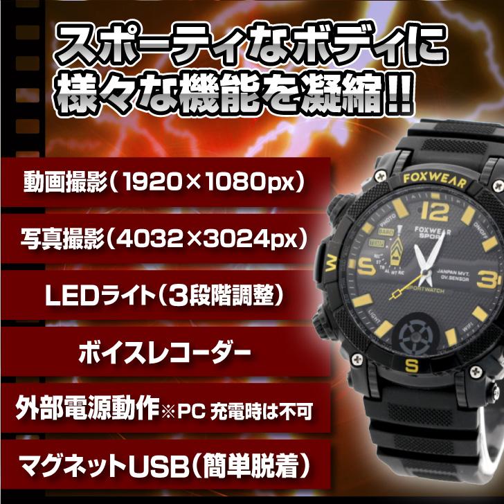 腕時計型ビデオカメラ(匠ブランド)「SIGMA-X」(シグマX)