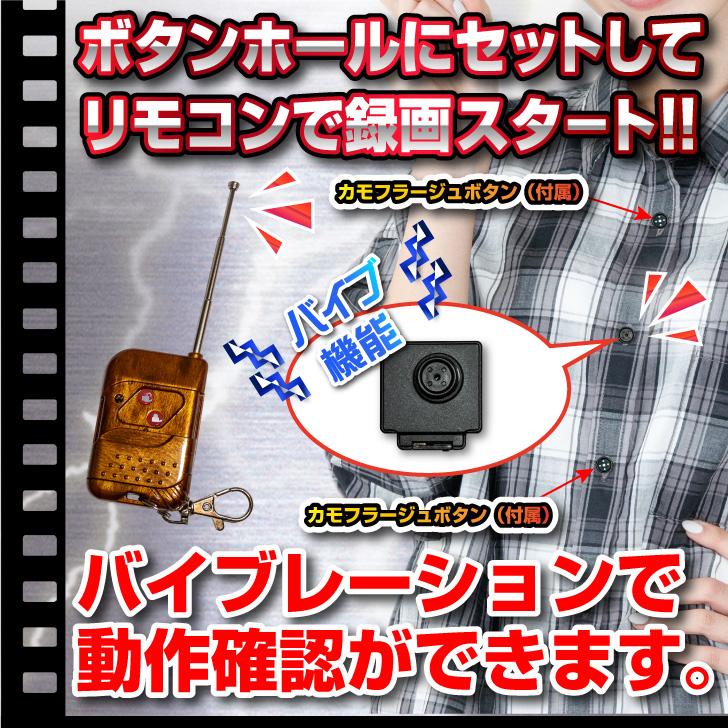 ボタン型カメラ(匠ブランド) bottone(ボットーネ)
