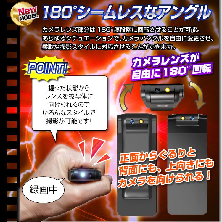 【小型カメラ】クリップ型ビデオカメラ(匠ブランド)「Suno」(スーノ)