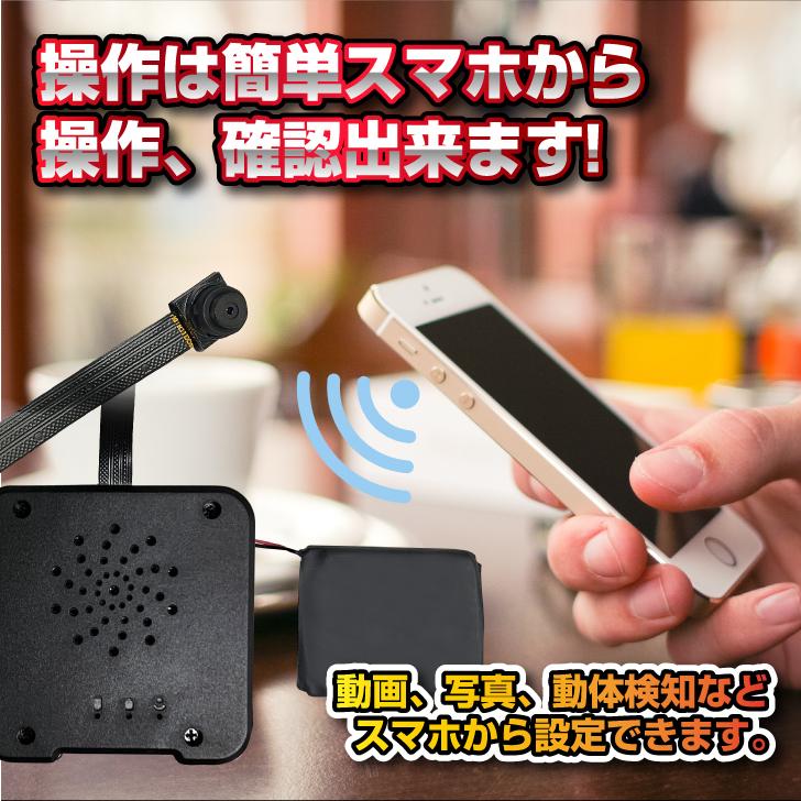 小型カメラ基板ユニット