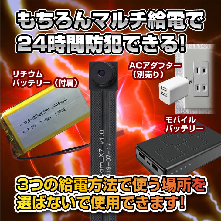 小型カメラ基盤ユニット(匠ブランド)「M22」(エム22)