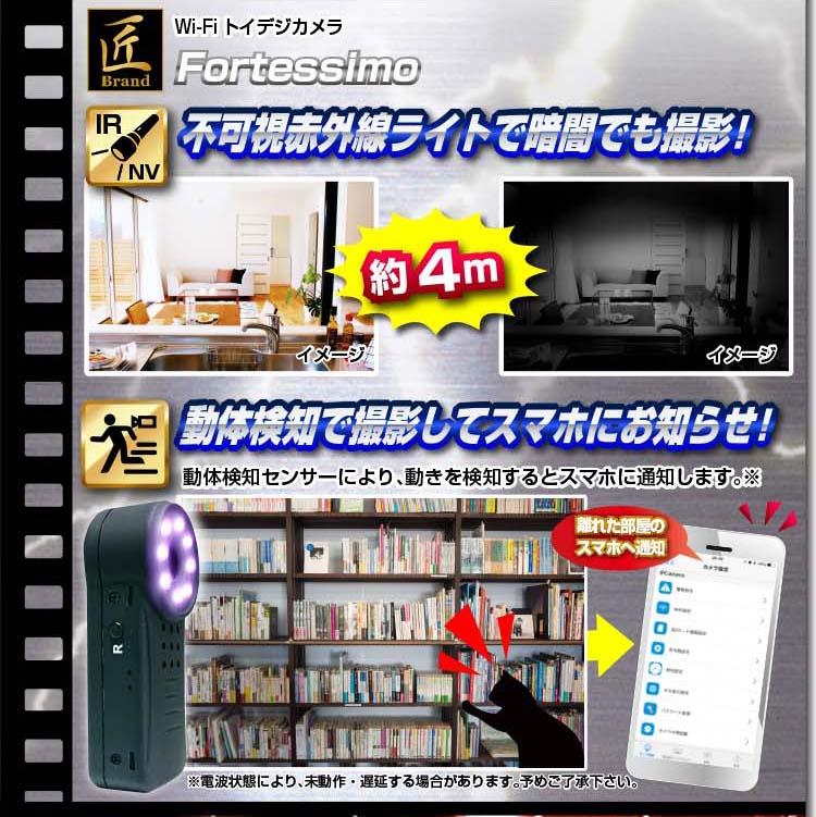 Wi-Fiトイデジカメラ(匠ブランド)『Fortessimo』(フォルテシモ)
