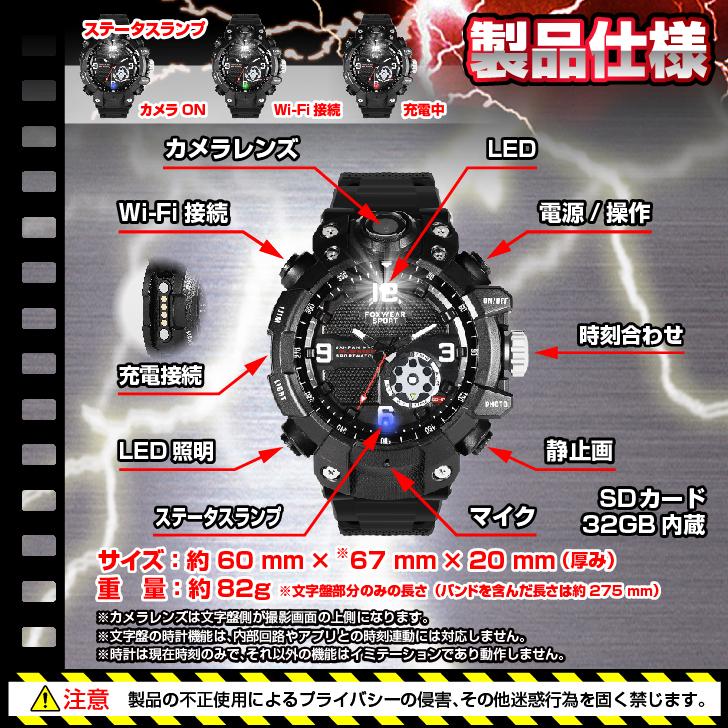 腕時計型ビデオカメラ(匠ブランド)「Precede」(プリシード)