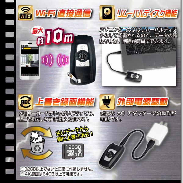 【小型カメラ】キーレス型ビデオカメラ(匠ブランド)『TK-553-A0』