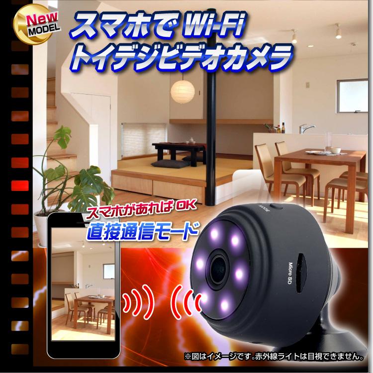 Wi-Fiトイデジカメラ(匠ブランド)『Smatch』(スマッチ)