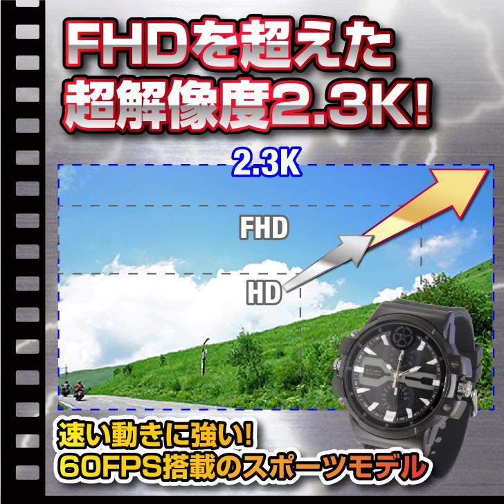 【小型カメラ】(匠ブランド)腕時計型カメラ W016
