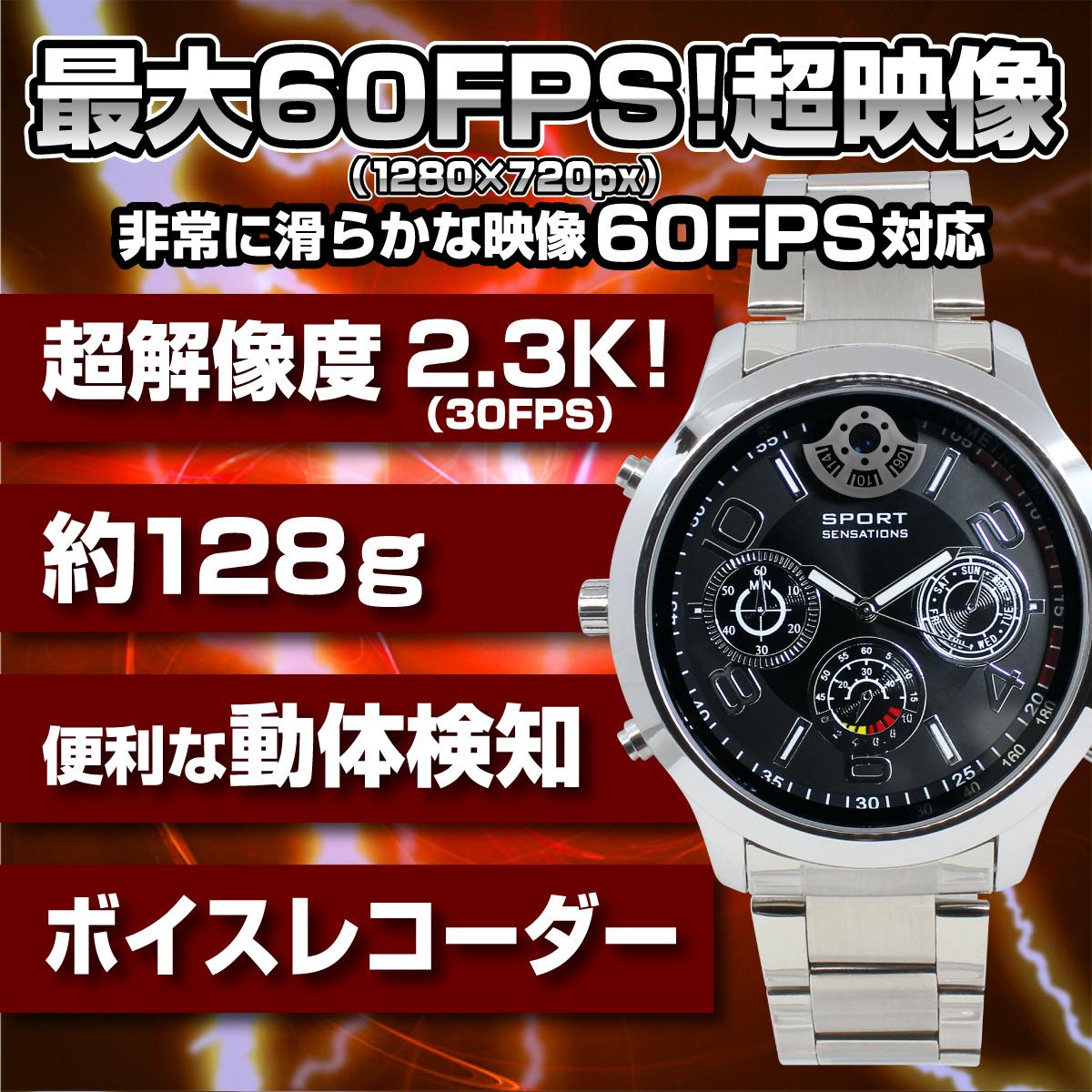 【小型カメラ】(匠ブランド)腕時計型カメラ 「Wronger」(ロンガー)