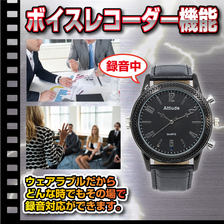 腕時計型カメラ(匠ブランド)「Watcher」