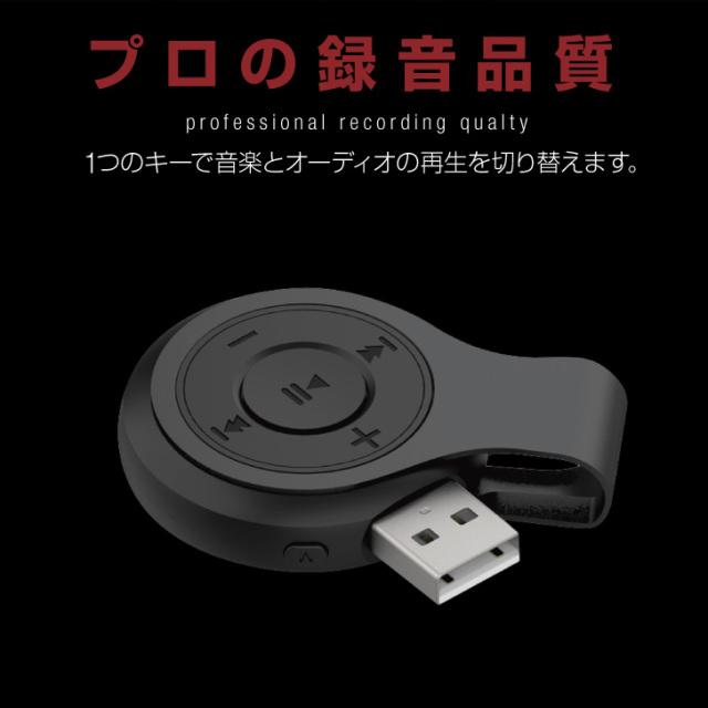 クリップ型録音機 RS-CR-8239