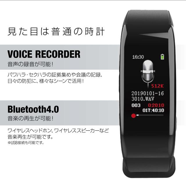 腕時計型録音機 RS-UR-8222