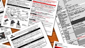 全製品、検査、検証に基づきオリジナル日本語マニュアルを作成